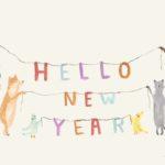 HELLO NEW YEAR 2018